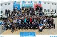 《维和防暴队》致敬中国维和警察
