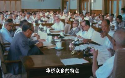 《百炼成钢:中国共产党的100年》第四十四集:国门开