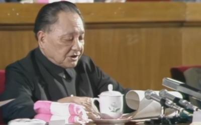 《百炼成钢:中国共产党的100年》第四十六集:开辟新路