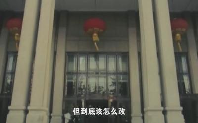 《百炼成钢:中国共产党的100年》第四十八集:精兵之路