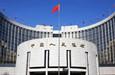 央行:5月人民币贷款增加1.5万亿