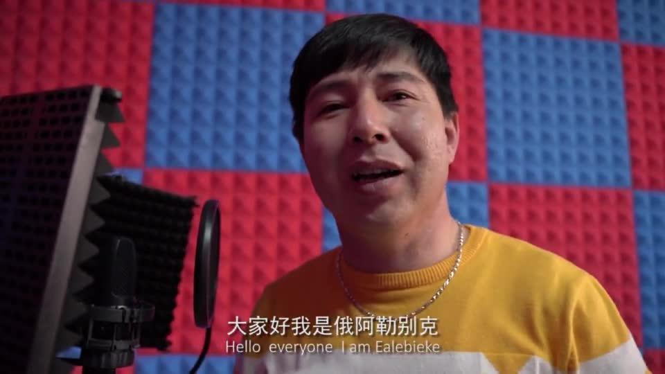 这里是新疆   热爱音乐的哈萨克族小伙俄阿勒别克的小生活