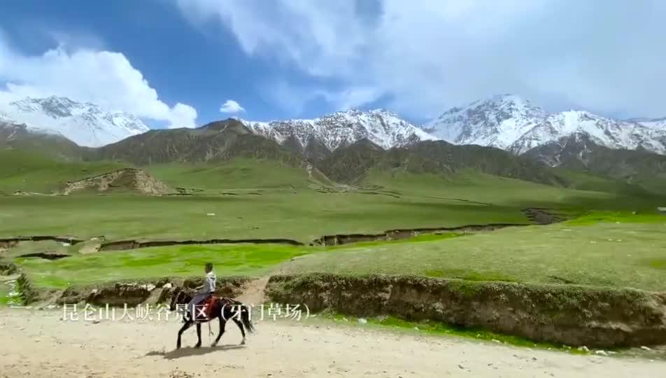 这里是新疆   昆仑山大峡谷