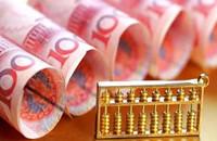 17日人民币对美元汇率中间价下调220个基点