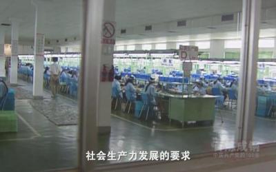 《百炼成钢:中国共产党的100年》第五十五集:上下求索