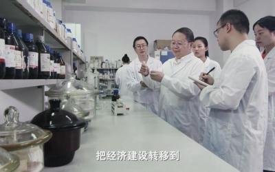 《百炼成钢:中国共产党的100年》第五十六集:科教兴国