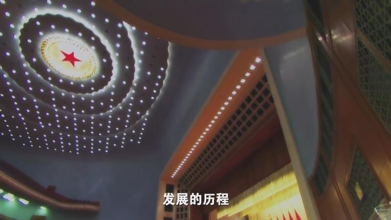 """《百炼成钢:中国共产党的100年》第六十四集:告别""""皇粮国税"""""""