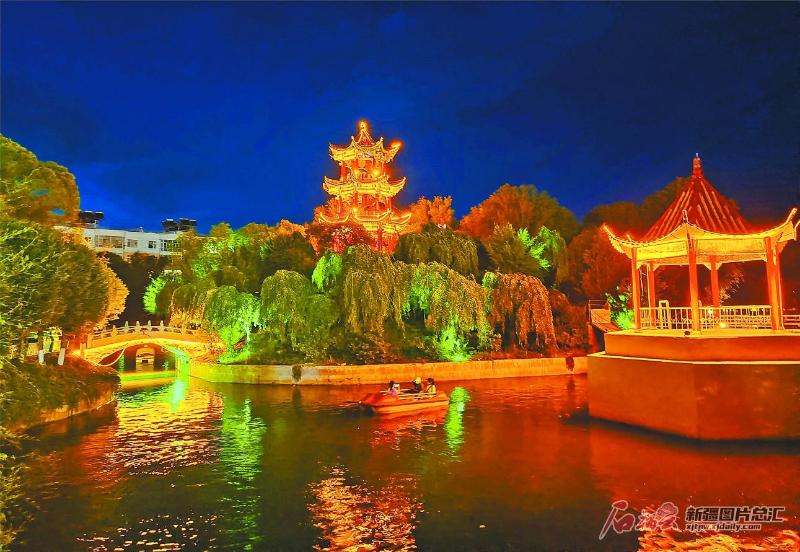 【新疆是个好地方】璀璨灯光秀庆祝中