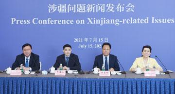 新疆维吾尔自治区在京第十三场涉疆问题新闻发布会实录