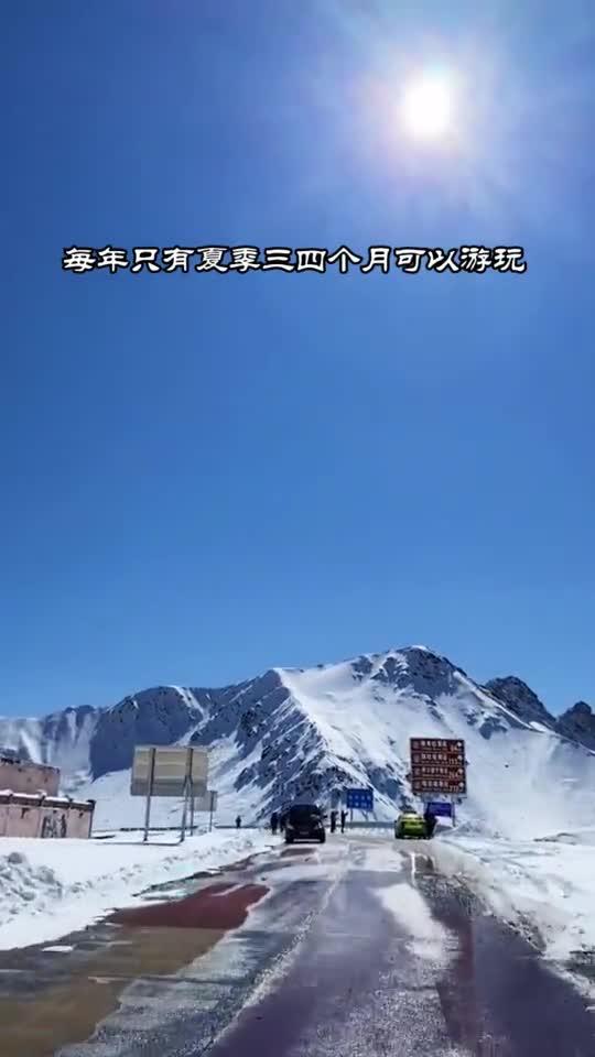 这里是新疆丨独库公路小贴士