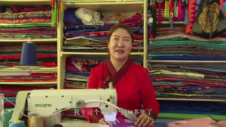 这里是新疆丨蒙古族刺绣文化传承人斯琴高娃