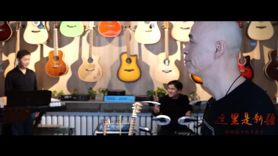 这里是新疆丨阜康雷克乐队