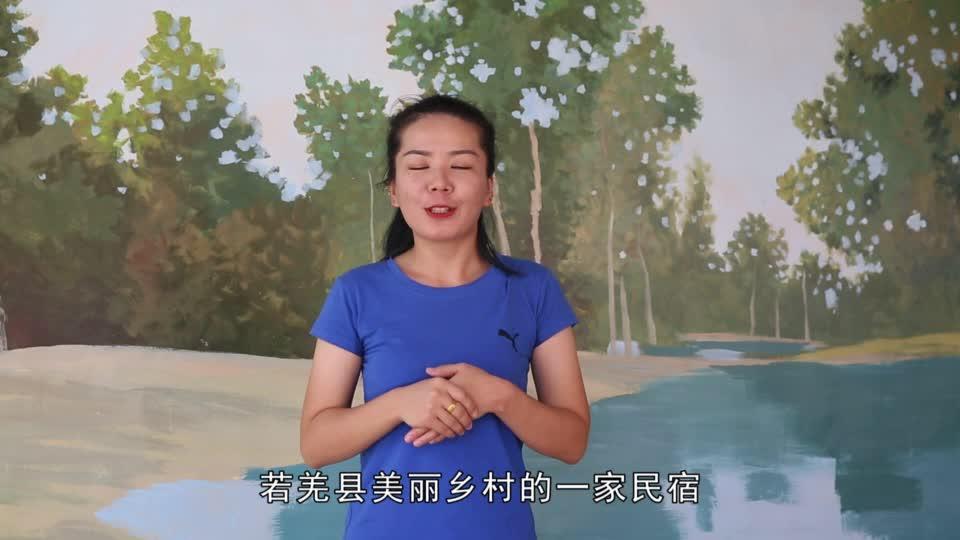 这里是新疆丨美丽民宿欢迎您