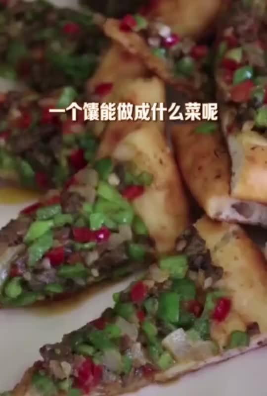 这里是新疆丨奇台县的馕披萨