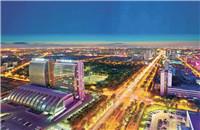 北京经济技术开发区:每件实事办到百姓心坎上