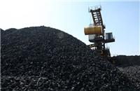 国家发展改革委:研究依法对煤炭价格实施干预措施